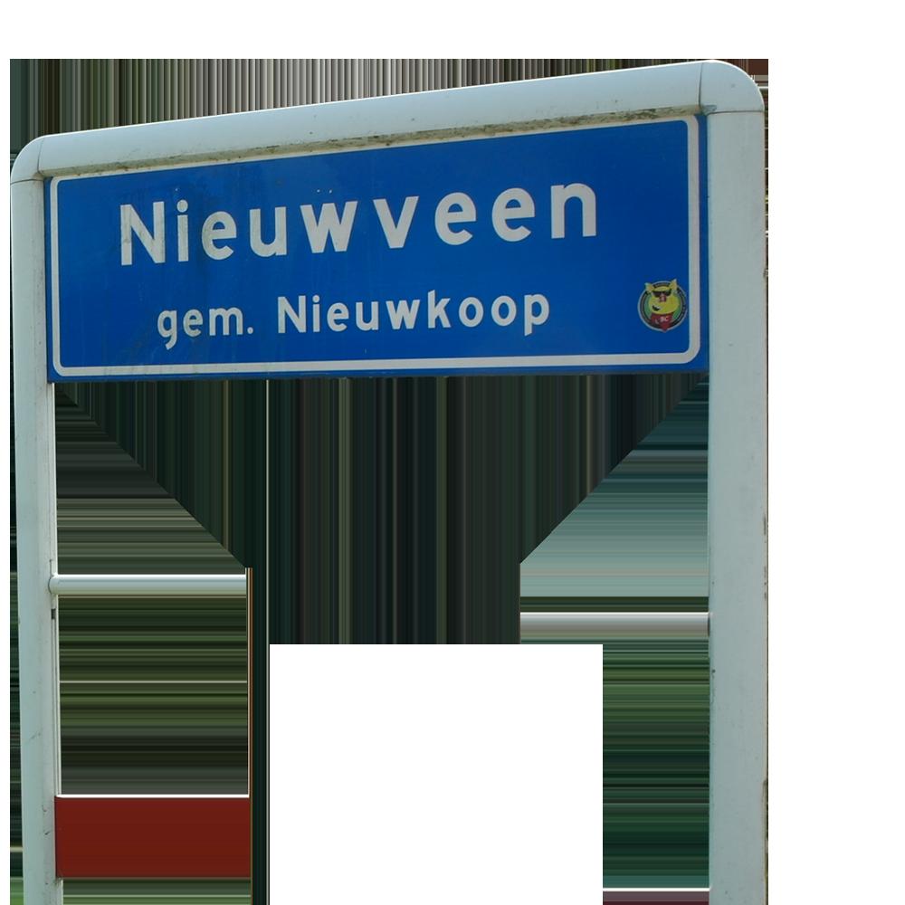 Stichting DAN